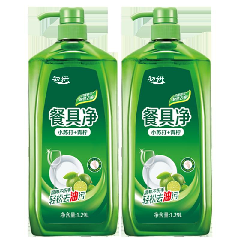 【初妍】洗洁精果蔬净1.29L*2桶
