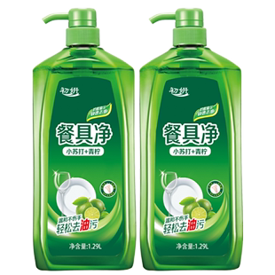 [early Yan] detergent 1.29L*2 net for fruits and vegetables
