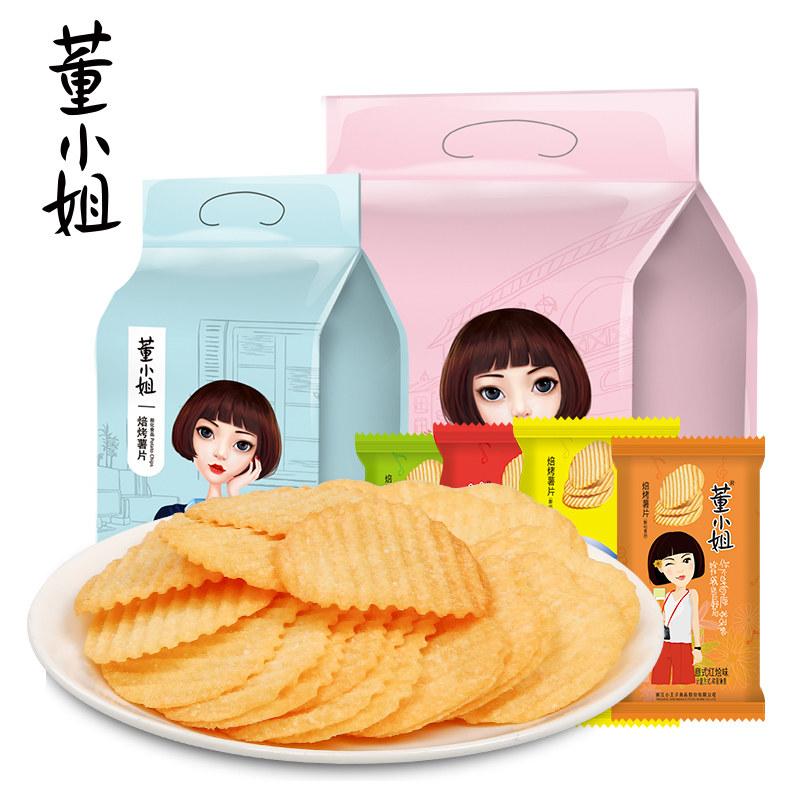董小姐薯片8包网红零食大礼包