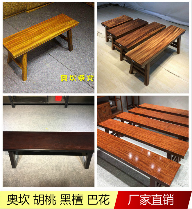 Superb Usd 107 50 Bahua Ebony Oakum Solid Wood Bench New Chinese Ncnpc Chair Design For Home Ncnpcorg