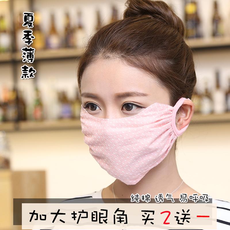 夏季女薄款防晒护眼角纯棉加大防风遮阳棉口罩透气骑行面罩可清洗