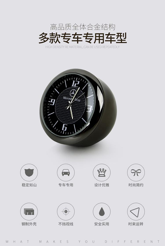 Đồng hồ trang trí tiện ích Mazda CX5 2017 - 2018 - ảnh 2