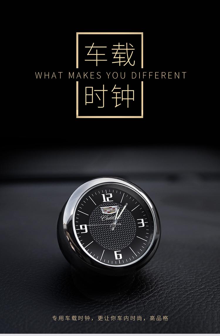 Đồng hồ trang trí tiện ích xe Mitsubishi Outlander 2013 - 2018 - ảnh 1