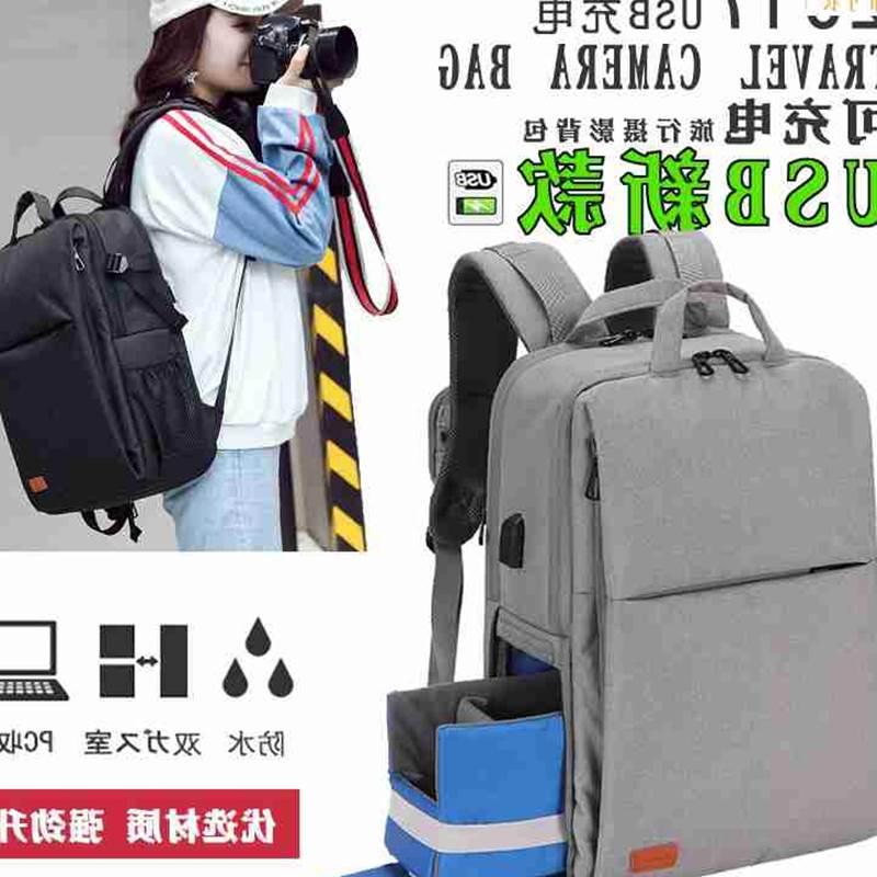 时尚单反双肩包男女通用相机两用背包户外大容量双背户外包