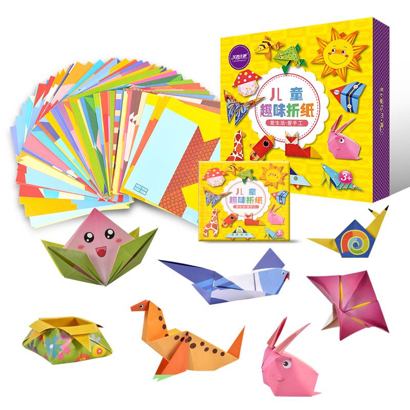 折纸儿童材料v儿童手工正方形彩纸包宝宝幼儿园大全剪纸入门折纸纸