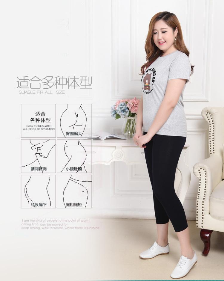 XL bảy điểm xà cạp của phụ nữ cao eo mặc mùa hè phần mỏng đàn hồi trung niên mẹ 7 điểm quần 200 kg
