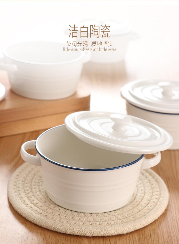 陶瓷水蒸蛋碗炖鸡蛋羹神器炖盅碗蒸蛋碗带盖日式双耳汤盅家用大碗