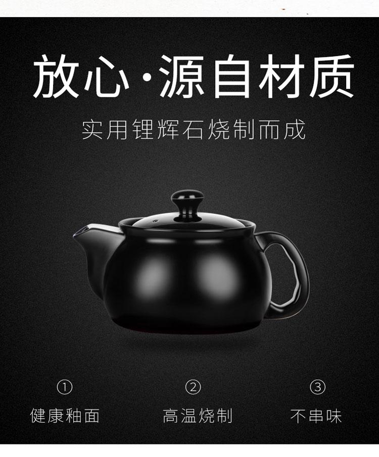 全自动煎药壶中药壶多功能煎中医砂锅家用电煮煲药锅陶瓷熬药罐机
