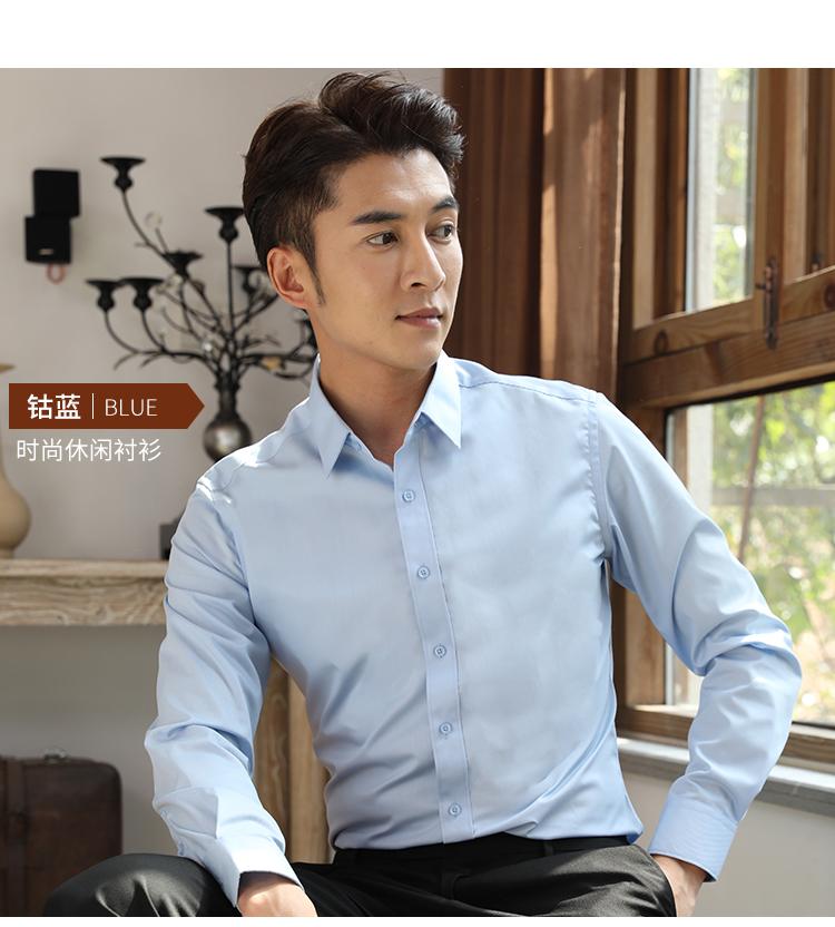 白衬衫男士长袖免熨烫正装商务修身工装伴郎职业面试上班工作服寸衫详细照片