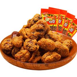 重庆小吃蚕豆休闲办公零食怪味豆