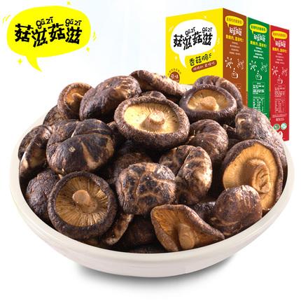 菇滋菇滋香菇脆即食香菇干片网红小零食办公室食品孕妇零食蔬菜干