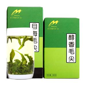 【天猫超市】目海浓香毛尖250g