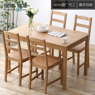 Northern Okock Mark solid wood dining table and chair combination modern minimalist solid wood table four chair small-family dining table chairs
