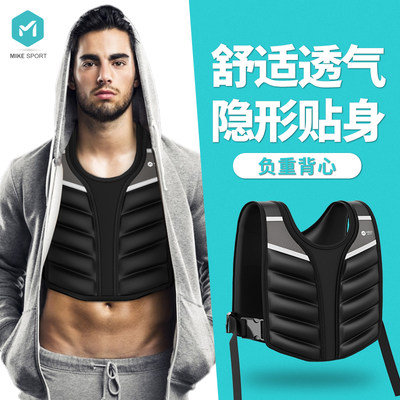 Weight-bearing vest ...