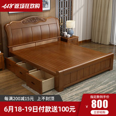Solid wood bed 1.5 meters modern minimalist Chinese storage high box bed 1.8 meters double rubber wood economical bed