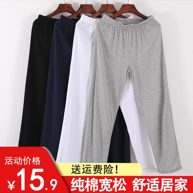 睡裤男女长裤纯棉薄款春秋夏季全棉高腰宽松大码200斤加肥居家裤
