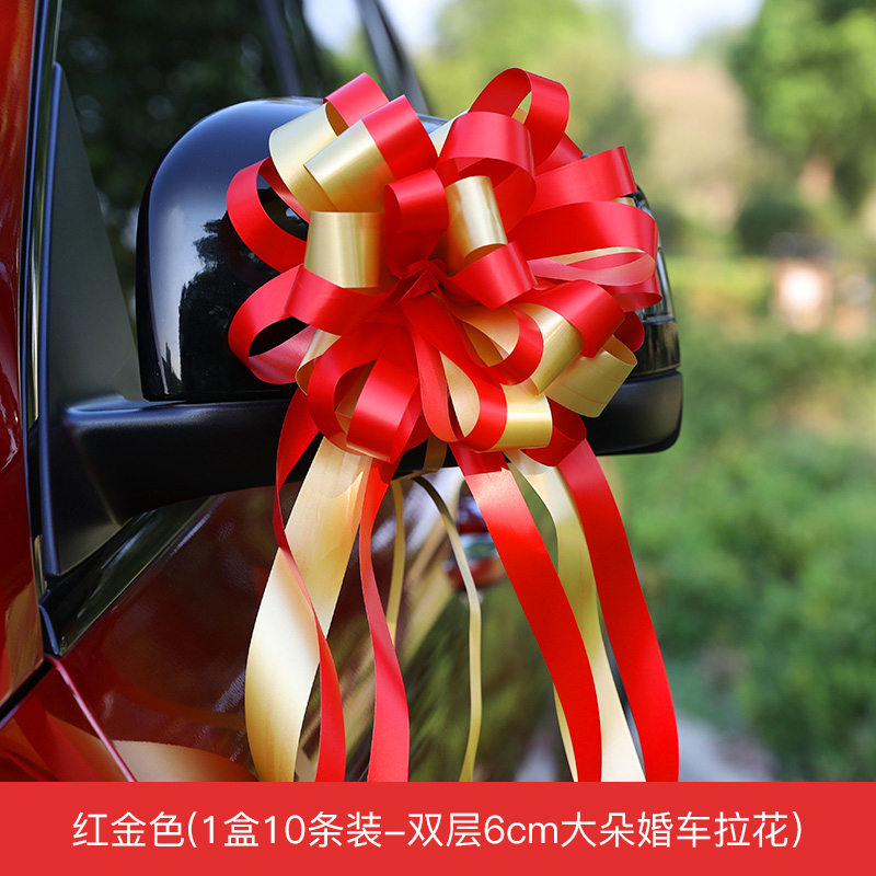 [3. STRONGLY RECOMMENDED RED GOLD] 1 BOX OF 10 STRIPS DOUBLE 6CM LARGE WEDDING CAR PULL FLOWERS
