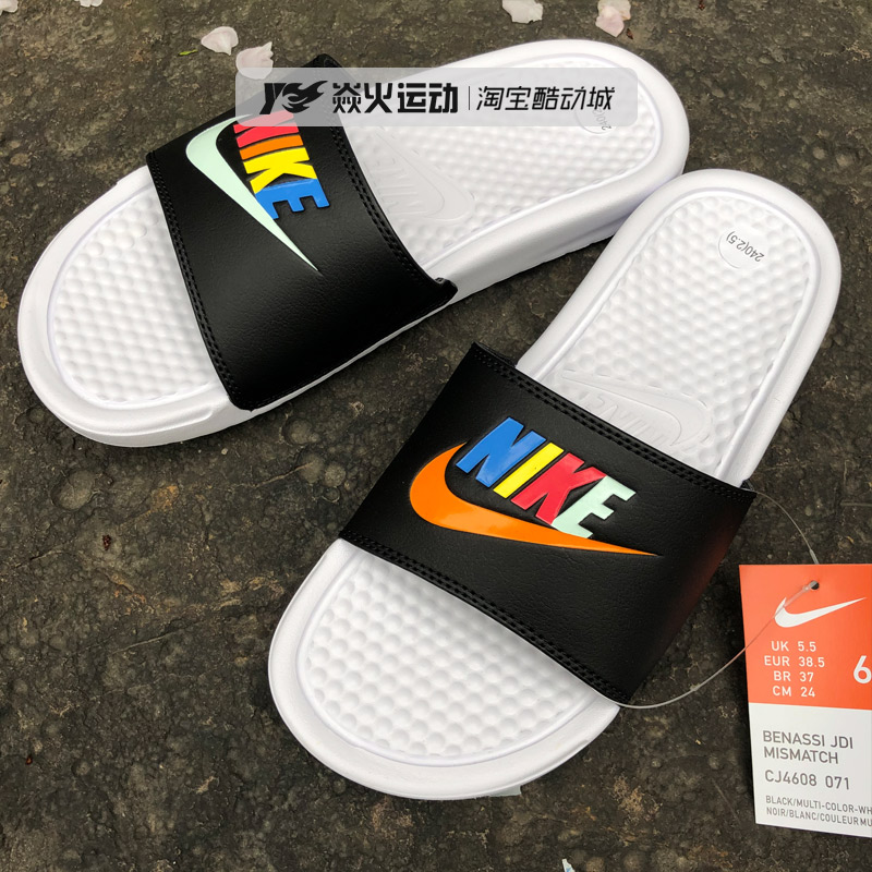c95a62bdb ... Nike Nike men and women couple slippers black and white letters big  LOGO retro 鸳鸯slippers ...