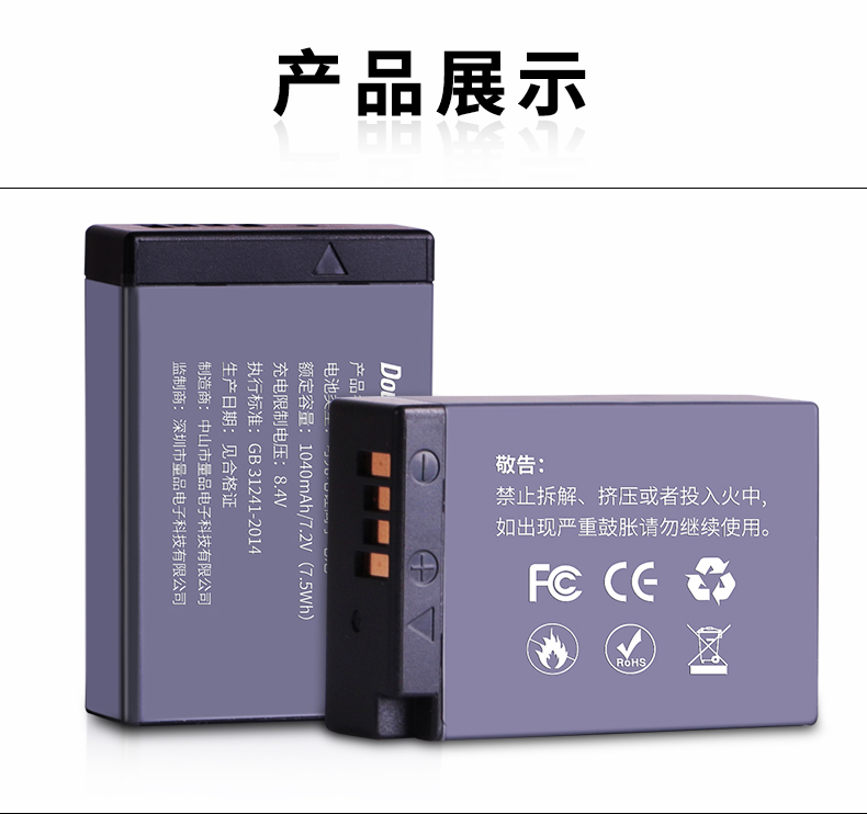 相機電池倍量 Canon/佳能 LP-E17鋰電池EOS M6 M5 M3微單相機760D 750D 800D 77D
