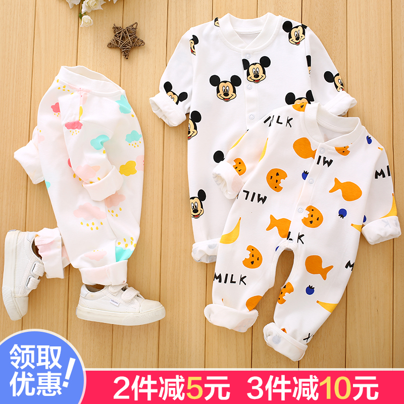 Baby onesies spring and autumn out 4 months baby clothes 0-3 male 6  newborns holding clothes women ... bcdd50db0e