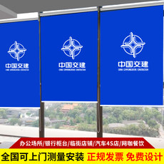 Customized custom company engineering advertising logo shading shading free punch waterproof electric hand-operated roller blinds