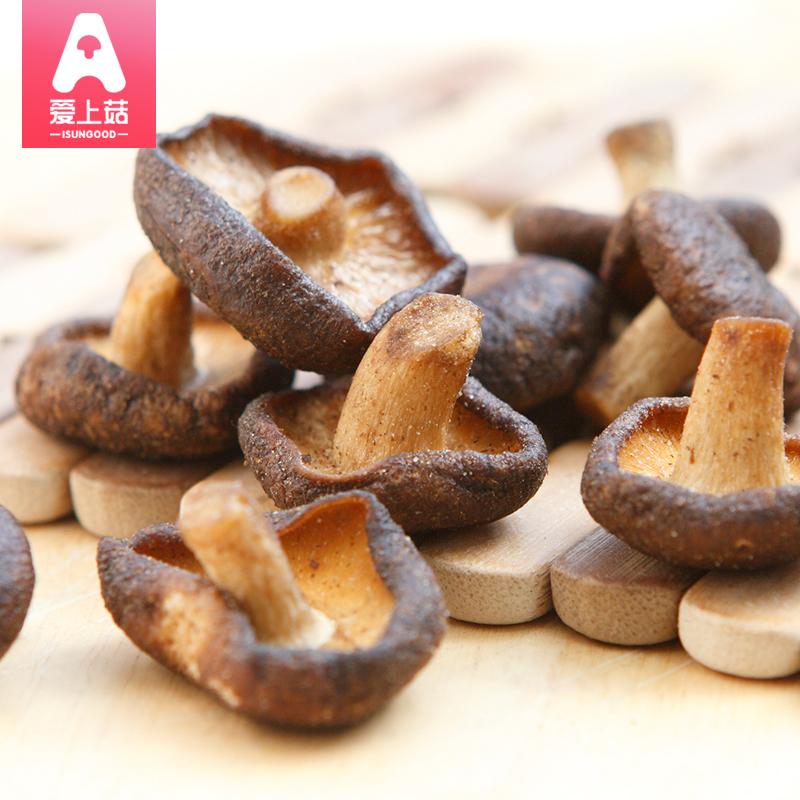 【拍3件19.8】愛上菇即食香菇脆