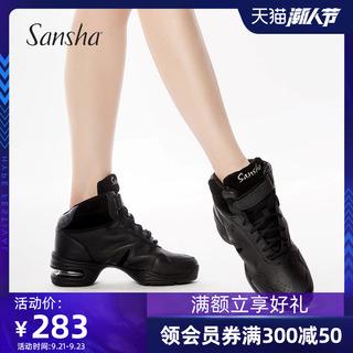 Обувь,  Sansha франция санши движение танец обувной кожа воздушная подушка современный обувь плюс бархат высокой обувь кадриль обувной, цена 4191 руб