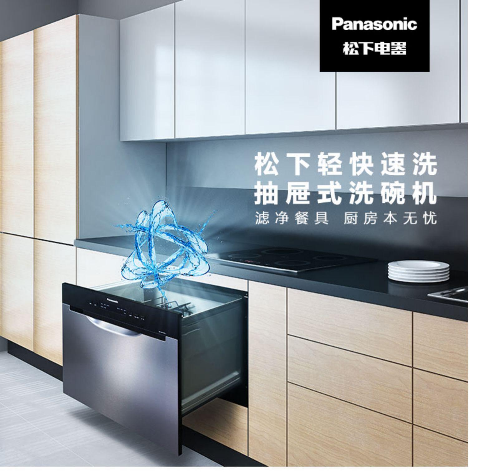 Panasonic/松下洗碗机怎么样呢?评测如何?优缺点揭秘必看