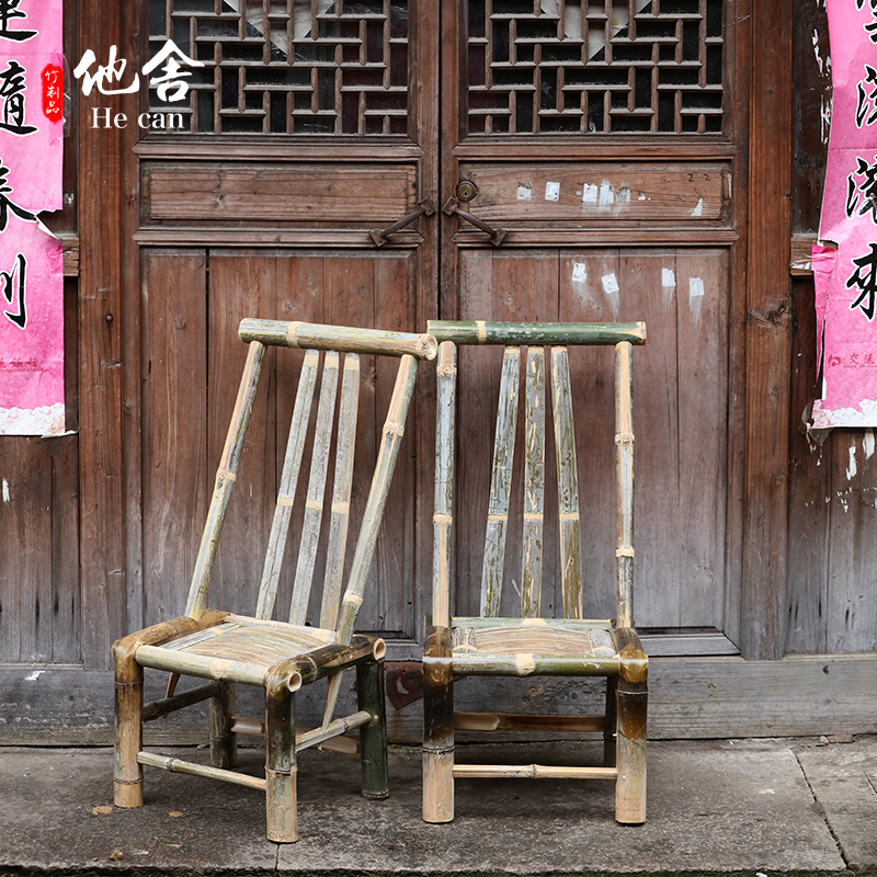 Awe Inspiring Bamboo Chair Back Chair Chinese Modern Minimalist Home Chair Gmtry Best Dining Table And Chair Ideas Images Gmtryco