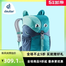 Germany's Dott Deuter imports shoulder bags KIKKI student school bags cute cartoon kindergarten children's backpacks
