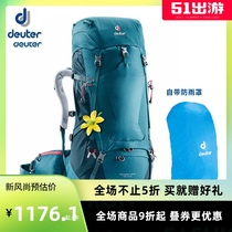 Germany's Dott Deuter imported mountaineering bag Ford pull outdoor backpack hiking lightweight high-capacity shoulder bag girl
