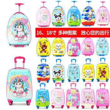 Children's trolley suitcase men and women cartoon suitcase universal wheel 16 inch 18 inch luggage trolley trolley bag travel suitcase