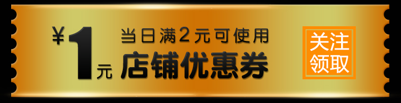 阳帆牌阳江黄豆豉干2罐*405g豆鼓特产农家自制臭豆豉阳光风味酱F4商品详情图