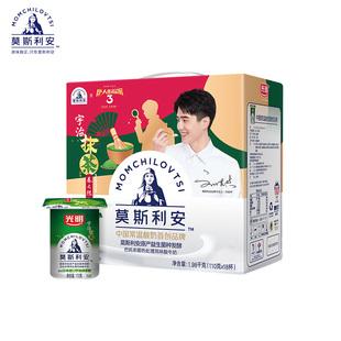【刘昊然代言】莫斯利安抹茶味酸奶*18盒