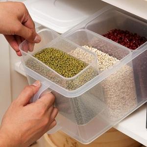 多功能防潮密封可叠加食品收纳保鲜盒