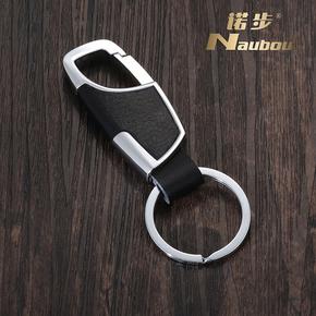 时尚男士腰挂钥匙扣 精品汽车钥匙圈