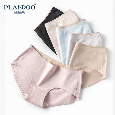 60支全纯色棉无痕内裤女士夏季薄款100%桑蚕丝抗菌裆中腰透气三角
