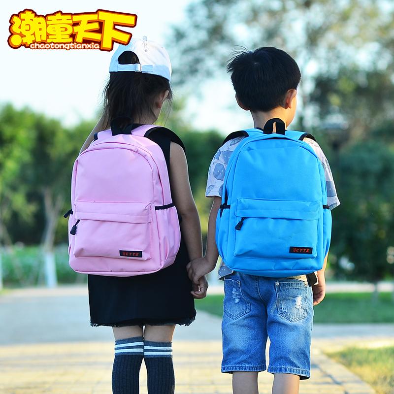 幼儿园儿童书包6-15岁 小学生男孩女孩1-6年级耐磨防刮超轻双肩背