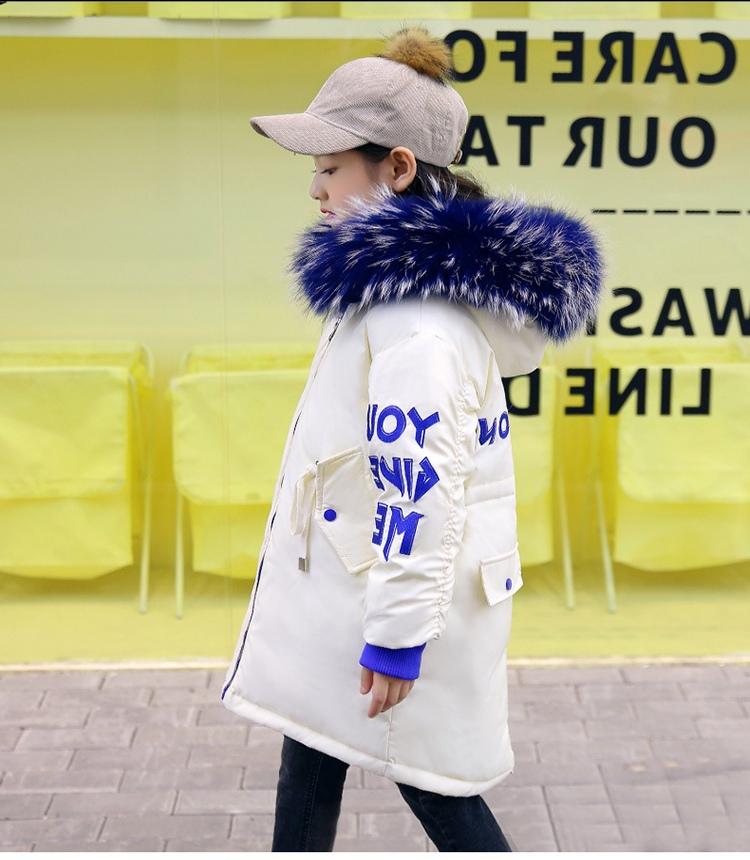 女童加厚羽绒服保暖白鸭绒2018韩版10女孩11大毛领12岁燕尾外套潮