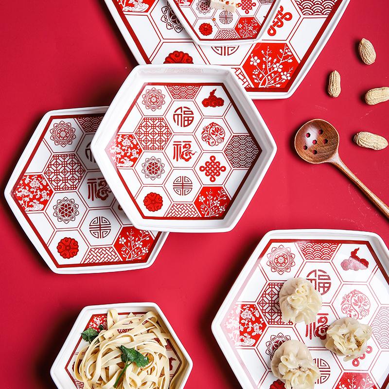 舍里 中式新年春节装饰盘陶瓷餐盘茶点盘果盘饺子盘菜盘汤碗骨碟