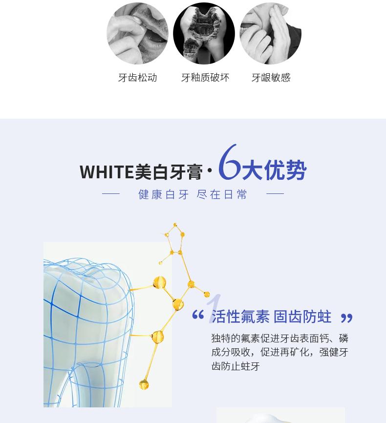 亮白清新口气 日本原产 150gx6支 狮王 美白牙膏 券后74元包邮 买手党-买手聚集的地方