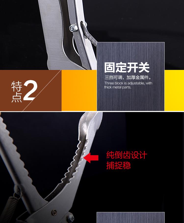 愛尚YL精品館 捕蛇工具 新款折疊加厚不銹鋼捕鱔夾子戶外防蛇工具泥鰍夾1.2米卡扣鎖