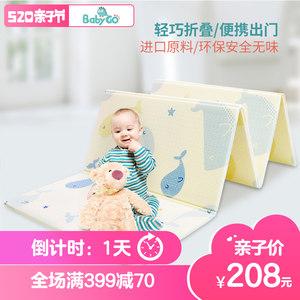 babygo宝宝爬行垫加厚家用爬爬垫客厅婴儿童折叠地垫XPE游戏垫