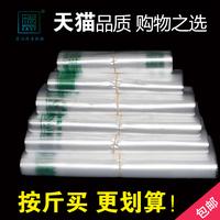 Утепленный белый Жилет сумка ранний пластиковый пакет прозрачный пищевой мешок на вынос сумка удобная сумка жилет хозяйственная сумка бесплатная доставка по китаю