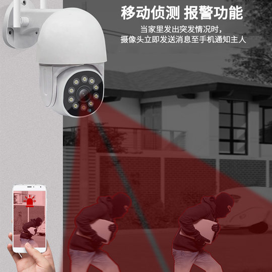 V380 wireless monitor home 360 ​​degree camera outdoor remote connection mobile phone night vision HD wifi outdoor