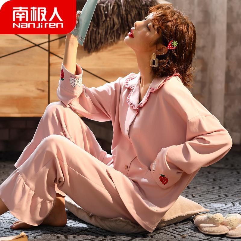大码女士睡衣女春秋季纯棉长袖薄款全棉可外穿韩版可爱套装家居服
