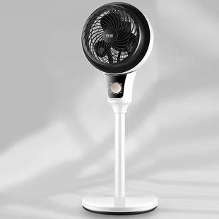 【西丽】遥控台式空气循环电风扇