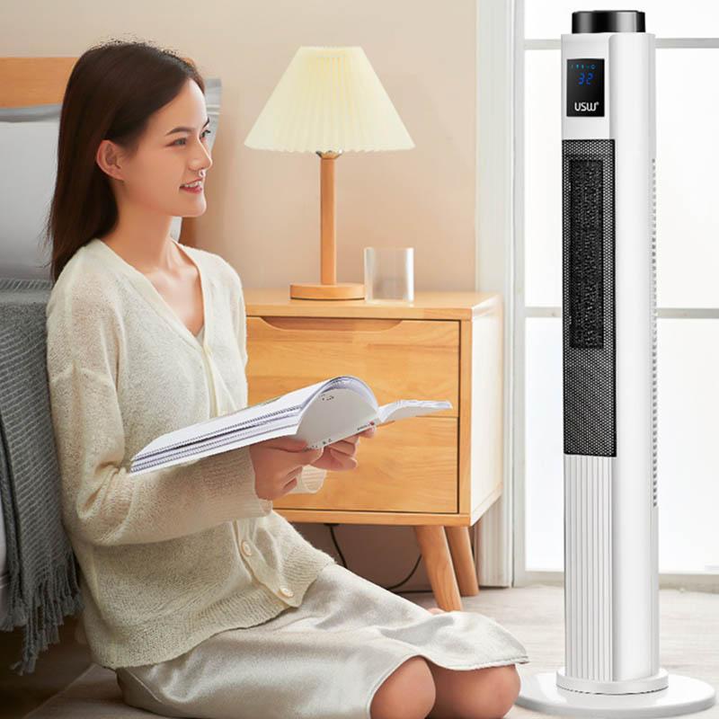 取暖器暖风机立式浴室家用节能小太阳电暖气卧室小型速热风电暖器