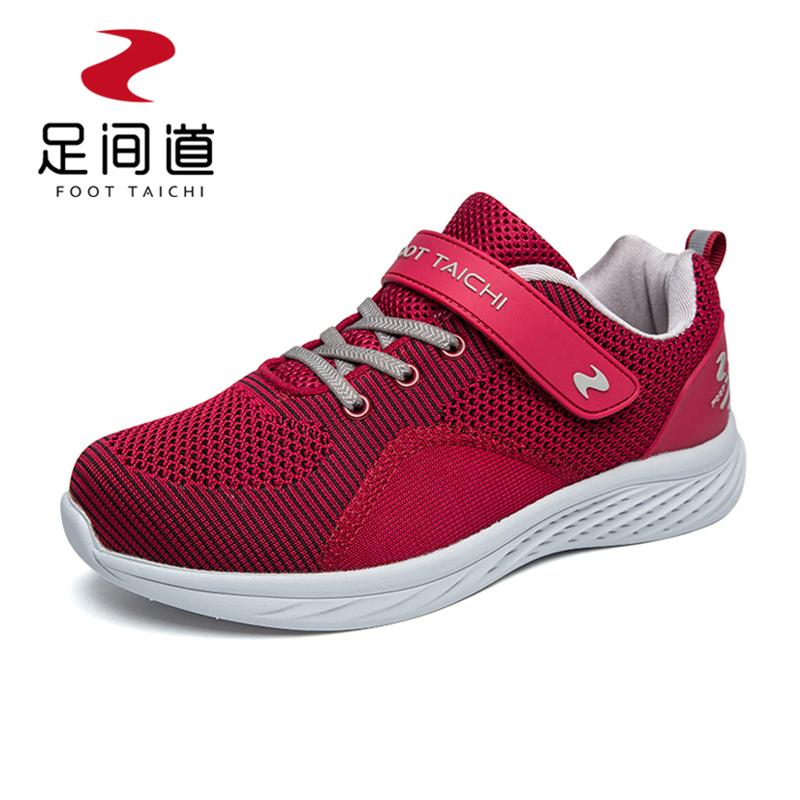 足间道2020秋季飞织运动妈妈鞋安全老人鞋轻便防滑健步鞋老年鞋女