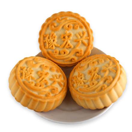 河南怡师傅老式月饼水果蓉黑芝麻广式花生酥伍仁礼盒中秋传统糕点